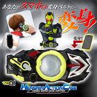 スマホが変身ベルトに…変身!! 変身アクションギミックを搭載したスマホ型ガジェットケース「HENSHIN ACTION CASE 飛電ゼロワンドライバー」登場