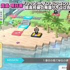 9月30日(木)20時から配信! スパイク・チュンソフト「東京ゲームショウ 2021 オンライン」特別放送の内容を公開!