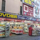 ドラッグストア「コクミンドラッグ秋葉原東口店」が、10月17日をもって閉店