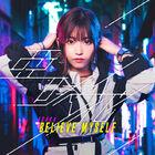 亜咲花「シキザクラ」OP曲「BELIEVE MYSELF」ネットサイン会が開催決定! 11月10日リリース