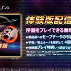 Switch/PS4/Steam「スーパーロボット大戦30」、DLC1.の参戦作品が発表!  「サクラ大戦」シリーズが参戦決定!!