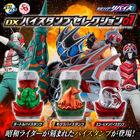 「仮面ライダーリバイス」より、昭和ライダーが刻まれたバイスタンプ「DXバイスタンプセレクション01」が登場!