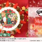 「鬼滅の刃」クリスマスケーキ2021の予約がスタート! 全39種の豊富なデザイン!
