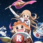 【中国オタクのアニメ事情】手堅い所が人気となった中国での10月新作アニメ、その横で中華ネタへの反発も