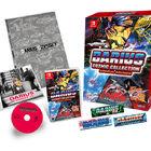 Switch「ダライアス コズミックコレクション」、特装版の特典内容を公開! オリジナルグッズが当たるフォロー&リツイートキャンペーンも実施中