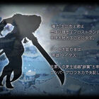 スマホゲーム「OCTOPATH TRAVELER 大陸の覇者」、キービジュアル&ストーリーを公開!