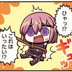 「Fate/Grand Order」、「ますますマンガで分かる!FGO」第85話を更新!