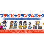 スマホゲーム「メイプルストーリーM」、4月25日より人気アニメ「ポプテピピック」とクソコラボ決定! クソPVも公開中