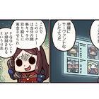 「Fate/Grand Order」、「ますますマンガで分かる!FGO」第90話を更新!