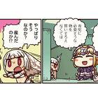 「Fate/Grand Order」、「ますますマンガで分かる!FGO」第92話を更新!