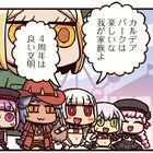 「Fate/Grand Order」、「ますますマンガで分かる!FGO」第103話を更新!