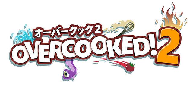 Overcooked 2(オーバークック2)