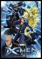 X-MEN(エックスメン)