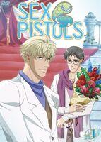 OVA 「SEX PISTOLS」vol.1