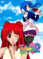 OVA ToHeart2 第1巻