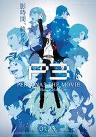 PERSONA3 THE MOVIE #4 Winter of Rebirth