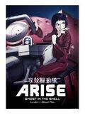 攻殻機動隊ARISE -GHOST IN THE SHELL- 「border:1 Ghost Pain」