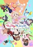 Fate/kaleid liner Preisma☆Illya プリズマ☆ファンタズム