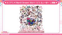 BanG Dream! ガルパ☆ピコ ふぃーばー!