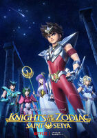 聖闘士星矢: Knights of the Zodiac
