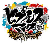 ヒプノシスマイク -Division Rap Battle- Rhyme Anima
