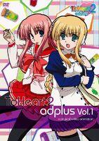 ToHeart2 adplus Vol.1