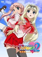 OVA ToHeart2 第3巻
