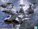 【宇宙戦艦ヤマト】あなたの好きなアンドロメダは?
