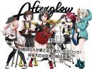 Afterglow オリジナル楽曲ランキング