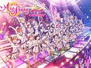 ラブライブ!スクールアイドルフェスティバル ALL STARS 総選挙