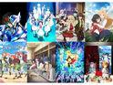 どれがおもしろかった? 2021年冬アニメ人気投票